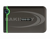 Внешний накопитель Transcend 2Tb StoreJet 25 Mobile Durable anti-shock  (TS2TSJ25MC) HDD