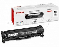 Kartric Canon 718 (Canon 718BK)