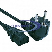 Power Cable 220V 1.2m